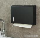 擦手紙盒不銹鋼擦手紙盒衛生間掛式紙巾架廁...