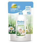博寶兒 奶瓶蔬果清潔液 500ml 補充包 Probo 洗潔精 奶瓶蔬果清潔劑 8295