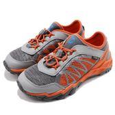 Merrell 戶外鞋 Hydro Run 2.0 運動鞋 越野 登山 橘 灰 休閒鞋 童鞋 中童鞋【PUMP306】 MC56505