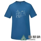 【南紡購物中心】【歐都納】男款Polygiene涼感抑菌短袖T恤/排汗快乾(A1TS2104M深藍)