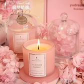 香薰蠟燭禮盒香氛蠟燭浪漫進口精油蠟燭香薰玻璃杯 芊惠衣屋 YYS