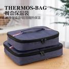 保溫袋便當包飯盒袋手提包午餐包鋁箔長方飯...