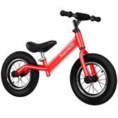 兒童平衡車無腳踏自行車寶寶滑步車1-3-6歲小孩滑行學步雙輪車ATF 艾瑞斯居家生活