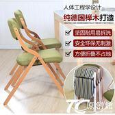 實木餐椅  餐椅實木現代簡約電腦椅扶手桌椅餐廳凳靠背折疊椅子家用