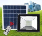 戶外燈 太陽能燈戶外庭院超亮家用室內新農村大功率100w路燈廠 igo 玩趣3C
