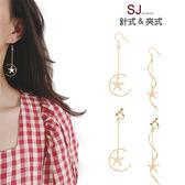 素簡手作《L188》韓國耳環不對稱垂墜耳環耳夾