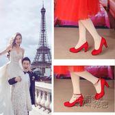 婚鞋妝新結婚鞋女新款夏淺口綁帶新娘鞋防水台紅色高跟鞋圓頭秀禾單鞋 衣櫥の秘密