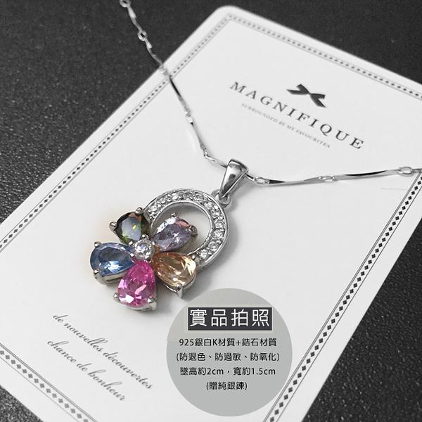 《 QBOX 》FASHION 飾品【C10010178】精緻秀氣幸運草花圈鋯石925銀白K墬子項鍊(推薦)