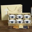 青花瓷套碗套装陶瓷碗活动礼品碗筷套装碗家用吃饭碗碟餐具礼盒装