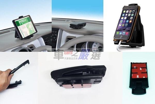 車之嚴選 cars_go 汽車用品【W918】日本 SEIWA 黏貼式 35度迴轉 夾式手機及8吋以下平板專用架