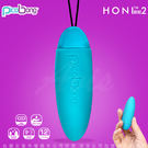 跳蛋 自慰器 情趣用品 G點 瑞典PicoBong HONI2 歐妮2代小精靈迷你跳蛋(粉/藍/黑三色選)