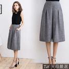 【天母嚴選】直條紋前壓摺口袋鬆緊腰寬褲/褲裙(共三色)