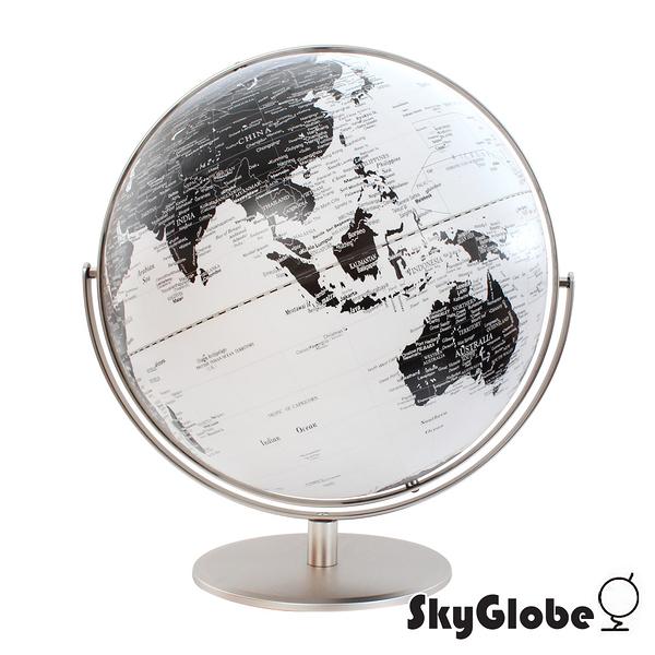 【SkyGlobe】 17吋360度白色海洋金屬雙軸地球儀(英文版)
