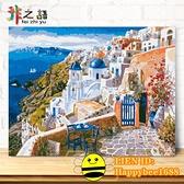 diy數字油畫手繪歐式風景油彩裝飾畫消磨時間手工填色畫 聖托里尼【happybee】