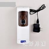 酒店廁所自動噴香機定時飄香機空氣清新機香水噴霧器 QW6739【衣好月圓】