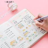 三年二班手帳套裝 小清新創意韓國手賬本可愛彩頁簡約筆記本子【櫻花本鋪】