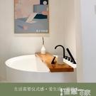 浴缸架 民宿酒店人氣浴室浴缸架板免打孔泡澡蓋板家庭衛生間置物架收納架 LX 【99免運】