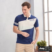 【JEEP】HiCool吸濕排汗斜拼接短袖TEE(深藍)
