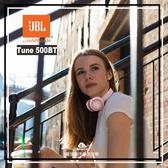 【台中愛拉風│門號價0元起】美國 JBL TUNE 500BT耳罩式藍牙耳機TWS 通話 小資族推 支援Android