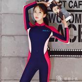 潛水服女長袖防曬泳衣連體韓國游泳水母浮潛沖浪服男分體情侶套裝 娜娜小屋