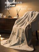雙層羊羔絨毛毯冬季加厚珊瑚絨毯子單人保暖法蘭絨【3C玩家】