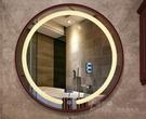 智慧浴鏡防鏡法蘭棋智慧觸控LED燈鏡圓形帶燈光透光浴室鏡 壁掛衛生間衛浴鏡子!~`