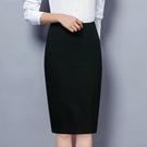 正裝黑色一步裙工作包臀職業裙子高腰半身裙女中長款春夏西裝包裙  【端午節特惠】