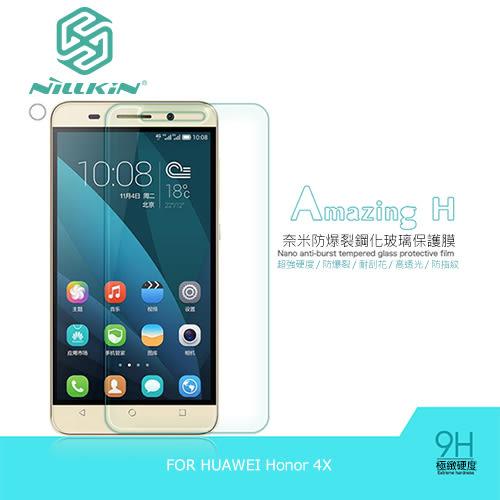 NILLKIN HUAWEI Honor 4X Amazing H 防爆鋼化玻璃貼 附超清鏡頭貼 含鏡頭貼 9H硬度 螢幕玻璃膜