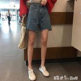 牛仔短褲女夏新款高腰不規則五分褲百搭顯瘦寬鬆闊腿學生熱褲 潔思米
