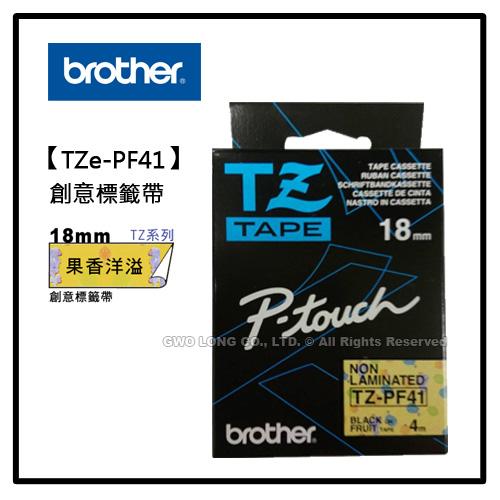 BROTHER TZ-PF41 果香洋溢 TZ系列 18mm創意標籤機色帶(無護貝)