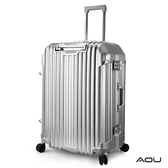 AOU 節奏生活 27吋 蜂巢結構省力手把TSA海關鎖鋁框箱(灰)90-031F