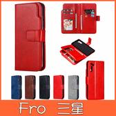 三星 Note10+ Note10 Note9 Note8 手機皮套 九插卡商務皮套 掀蓋殼 9格插卡 支架 防摔 保護套 皮套 A02