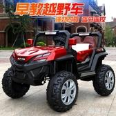 嬰兒童電動車四輪越野車四驅玩具遙控汽車可坐雙人男女寶寶搖擺車 PA17643『雅居屋』