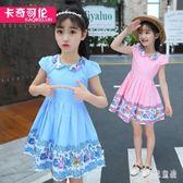 女童短袖洋裝 2019夏裝新款女大童裙子夏季兒童9-12-13-15歲 BT5365『寶貝兒童裝』