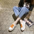 春夏季新款帆布懶人半拖鞋包頭厚底英倫風內增高女鞋網紅外穿