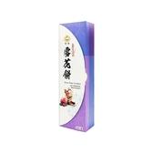 里昂 雪花餅 蔓越莓牛奶派(15入)【小三美日】