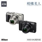 Nikon A900  翻轉螢幕 35倍光學 4K 自拍 國祥公司貨 進階 S9900