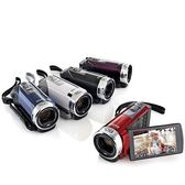 【WowLook】福利機 JVC Everio GZ-E306 E300 FullHD 數位攝影機 防手震 E200
