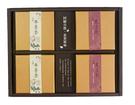 好蒡茶禮盒-牛蒡茶系列茶飲 最佳伴手禮 附精美提袋