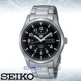 SEIKO 精工手錶專賣店   SNZG13K1 5號機械男錶 不鏽鋼錶帶 黑色錶面 防水100米 日期/星期顯示