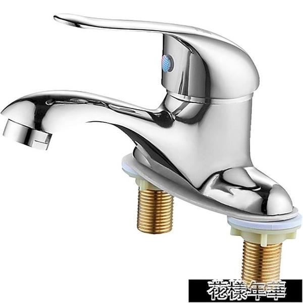 冷熱水龍頭洗臉盆面盆雙孔三孔混水閥衛生間洗手池台盆老式家用銅 快速出貨