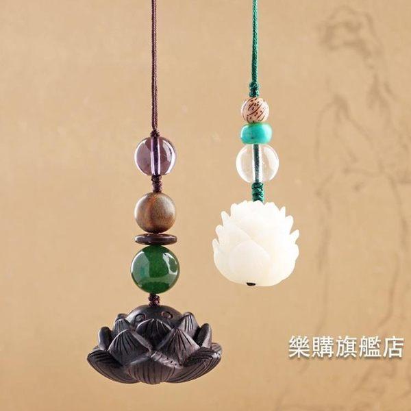 手機吊飾星月菩提子水晶綠檀手機鍊掛件包包掛飾隨身碟掛繩吊墜飾品