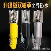 刮鱗器 魚呱呱電動刮魚鱗器 去魚鱗工具魚鱗刨刮鱗器 殺魚機 刮魚鱗機