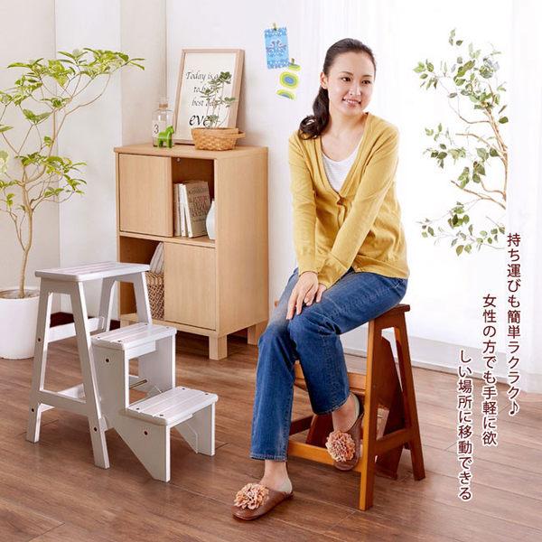 Western威司登實木(折疊)三層樓梯椅-白