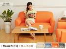 【班尼斯國際名床】~日本熱賣‧Pleas...