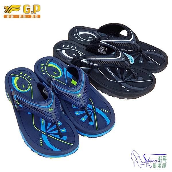 拖鞋.阿亮代言G.P活潑幾何休閒夾腳拖鞋.藍/黑【鞋鞋俱樂部】【255-G9033M】
