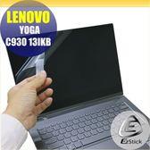 【Ezstick】Lenovo YOGA C930 13 IKB 靜電式筆電LCD液晶螢幕貼 (可選鏡面或霧面)