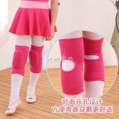 護膝 運動舞蹈護膝跪地運動護腿 男女童跳舞防摔兒童防寒瑜伽裝備 珍妮寶貝