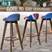 高腳椅初木實木吧臺椅吧椅酒吧椅高椅子簡約現代吧臺凳家用前臺高腳凳子igo 享購