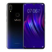 VIVO V11 / 維沃 vivo V11 6G/128G 6.3吋 / 贈玻貼 / 6期零利率【黑】